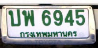 car license plate for businesses