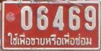 dealer plates for truck