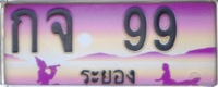 Provincial License plates Rayong Thailand