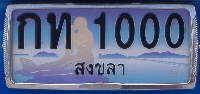 Provincial License plates Songkhla Thailand