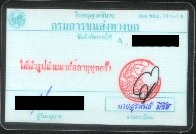 Thai Driving License back