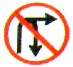 no right turn, no right U turn